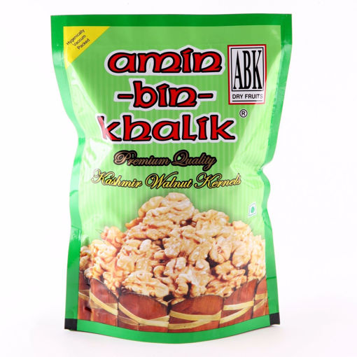 Picture of Walnut kernels, Extra light halves, Vacuum Packed, 500gm